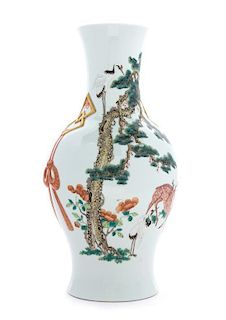 A Famille Rose Porcelain Vase Height 13 inches.