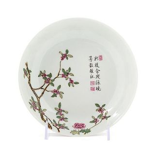 A Famille Rose Porcelain Dish Diameter 7 1/4 inches.