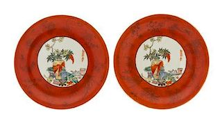 * A Pair of Famille Rose and Iron Red Porcelain Plates Diameter 6 3/4 inches.