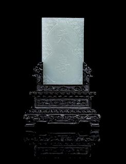 A Carved White Jade Table Screen LIKELY EARLY 20TH CENTURY Height overall 5 3/4 inches.