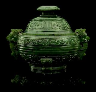 A Spinach Jade Censer Height 4 inches.