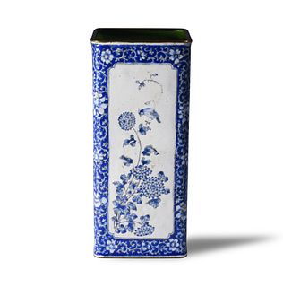 Chinese Enamel Hat Stand, Qianlong Mark