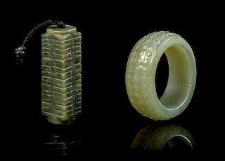 * Two Celadon Jade Pendants Diameter 2 inches.