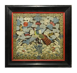 Framed Chinese Embroidery with Pheasant and Bats