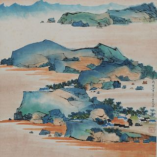 Chinese Painting, attributed to Wang Jiqian