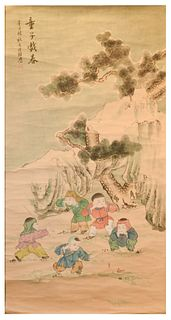 Chinese Painting of Children on New Year, Republic