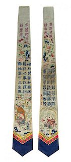 A Pair of Embroidered Silk Wall Hangings LIKELY 19TH CENTURY Height 41 1/4 inches.