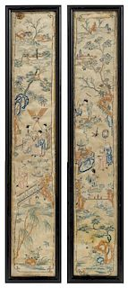 * A Pair of Embroidered Silk Panels Height of each overall 21 3/4 x width 4 3/8 inches.