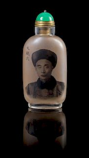 An Inside Painted Glass Snuff Bottle POSSIBLY EARLY 20TH CENTURY Height 3 7/8 inches.
