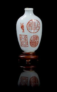 * A Iron Red Porcelain Snuff Bottle Height 2 1/2 inches.
