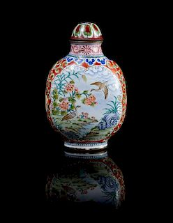 A Canton Enamel Snuff Bottle Height 2 3/8 inches.