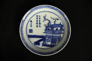 Xin Hai Zhong He Tang Zhi Mark, Blue and White Underglaze Red Porcelain Platelet, Shu Yu Ting Inscription
