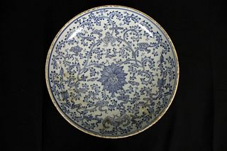 Blue and White Twine Pattern Large Plate