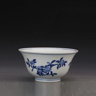 A Chinese Blue And White 'Auspicious Fruits' Porcelain Bowing Bowl