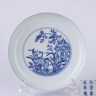 A Chinese Blue And White Floral Porcelain Plate