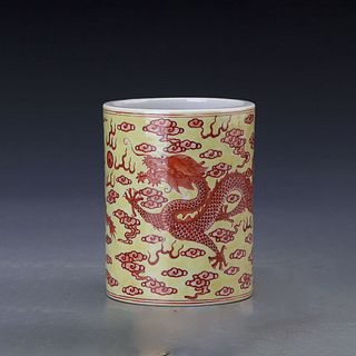 A Chinese Yellow-Ground Iron-Red 'Dragon' Porcelain Brush Pot