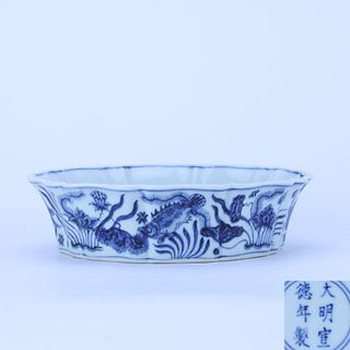 A Chinese Blue And White 'Fish And Water-Weed' Porcelain Washer