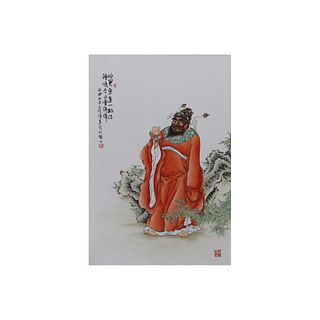 A Chinese 'Zhong Kui' Porcelain Plaque