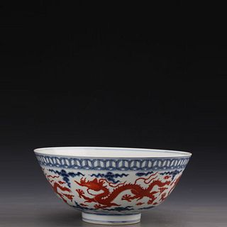 A Chinese Blue And White Iron-Red 'Dragon' Porcelain Bowl