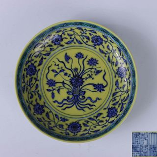 A Chinese Yellow-Ground Blue And White 'Lotus Bouquet' Porcelain Plate