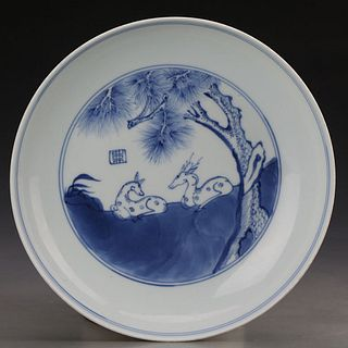 A Chinese Blue And White 'Pine And Deers' Porcelain Plate