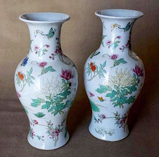 Famille Rose, a Pair of Butterfly, Peony and Lotus Pattern Guanyin Vases with Warm and Gentle Glaze, Made in 1950 and 1960's