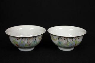 Qing Dynasty Famille Rose Porcelain Bowl, Jiangxi Porcelain Company Mark