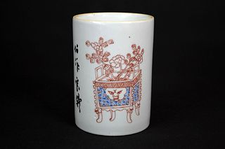 Famille Rose Wealthy and Auspicious Themed Porcelain Brush Pot