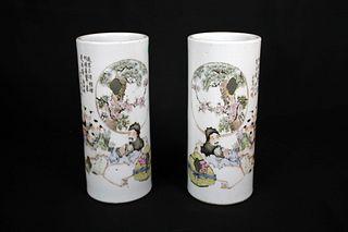 Famille Rose Hollowed Figure Twain Porcelain Brush Pots