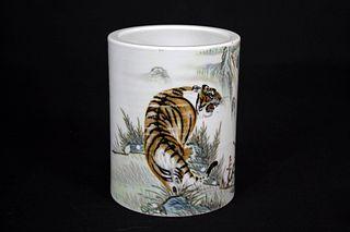 Bi Yuanming Inscription, Famille Rose Uphill Tiger Porcelain Brush Pot