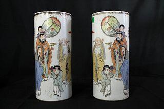 Light Reddish-purple Three Gods Figure Porcelain Brush Pot, Guang Xu Nian Zhi Mark