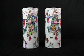 Famille Rose Hollowed Figure Twain Porcelain Brush Pots, Da Qing Xian Feng Nian Zhi Mark