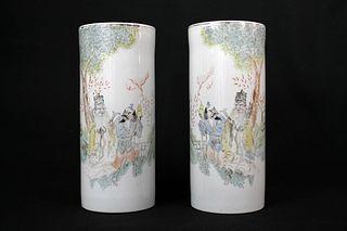 Famille Rose Twain Porcelain Brush Pots, Guan Yao Nei Zao Mark