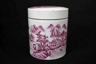 Zhang Zhitang Inscription, Carmine Rural Landscape Brush Pot with Cap