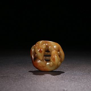 A Chinese Carved Hetian Jade Pendant