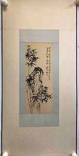 A Chinese 'Bamboo and Stone' Painting Scroll