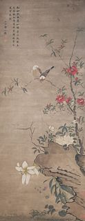 A Chinese 'Flower And Bird' Painting, Zou Yigui Mark