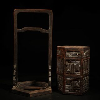 A Chinese Red Sandalwood Six-Sided Three-tiered Box With A Handle