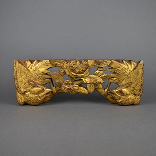A Chinese Carved Gilt-Lacquered Wood Ornament
