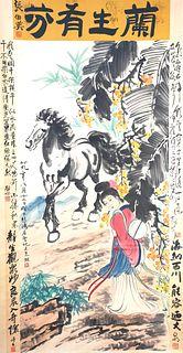 A Chinese Figure Painting, Xu Beihong Mark