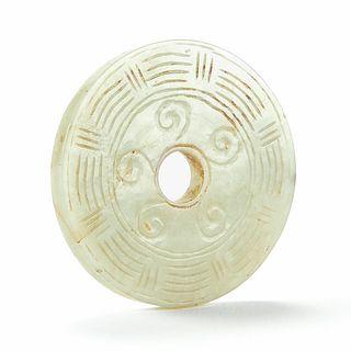 Fine Chinese Carved Jade Bi w/ 8 Symbols