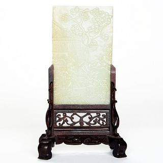 Chinese Carved Jade Table Screen w/ Stand