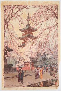 "Hiroshi Yoshida ""A Glimpse of Ueno Park"" Japanese Woodblock Print"