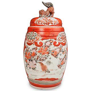 Antique Japanese Kutani Porcelain Urn