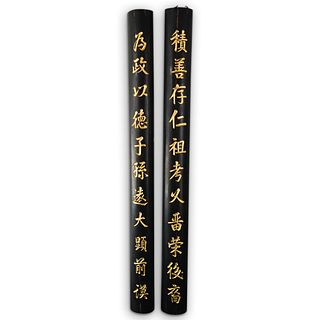 (2 Pc) Chinese Carved Lacquered Bamboo Wall Ornaments