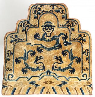 A 19TH CENTURY CHINESE HAND KNOTTED THRONE BACK WEAVING