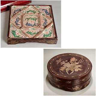 (2) Chinese boxed sweetmeat sets