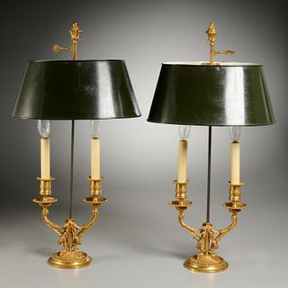 Pair Louis XVI style gilt bronze bouillottes