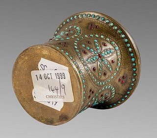 Islamic Persian Copper and Enamel Cup c.19th century AD.