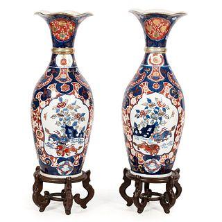 A Pair of Imari Floor Vases